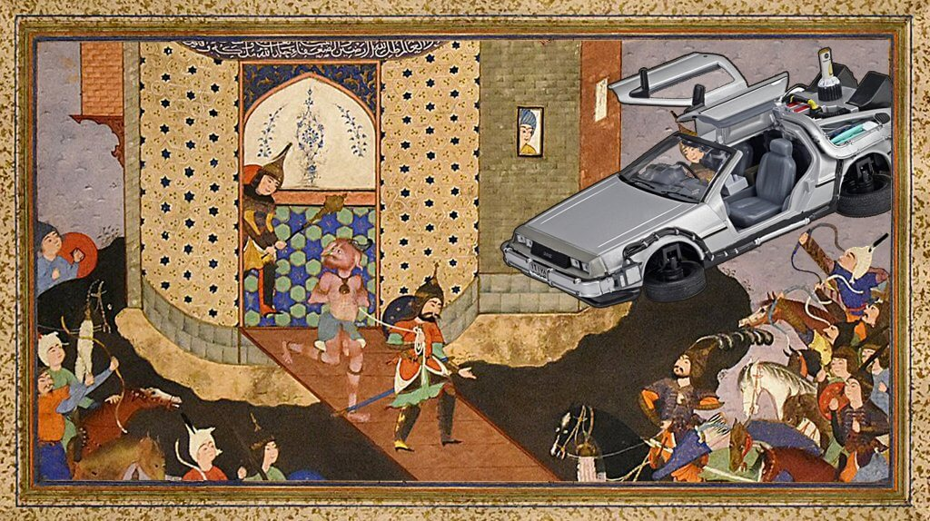 Ask An Iranian - Persian miniature with Back To The Future DeLorean car in