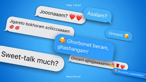 Ask An Iranian — How do I sweet-talk an Iranian — Text messages