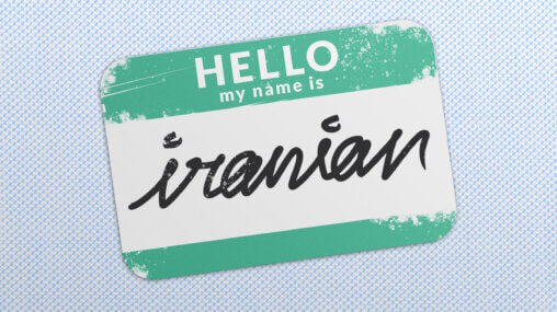 Ask An Iranian - Hello, my name is... sticker - What weird Iranian names are there?