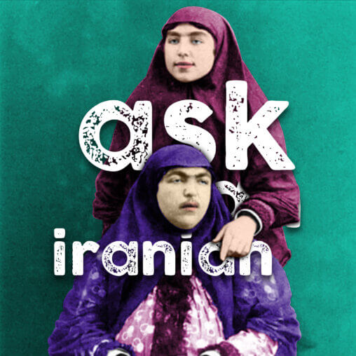 Ask An Iranian Episode 51 Why Bother?