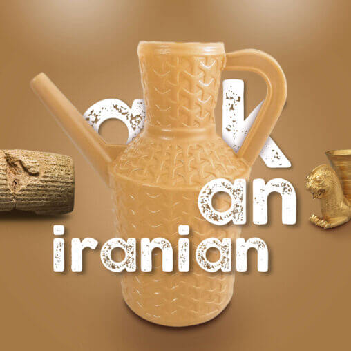 Ask-An-Iraniana-Episode-55-What-is-the-most-Iranian-thing-mp3-image-scaled.jpg