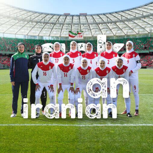 #AskAnIranian Episode 48 Can Women Play Football... In Iran?
