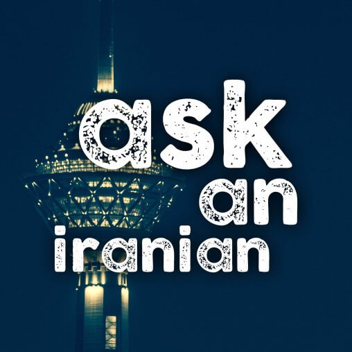 ask an iranian what does Tehran sound like at 2.22am?