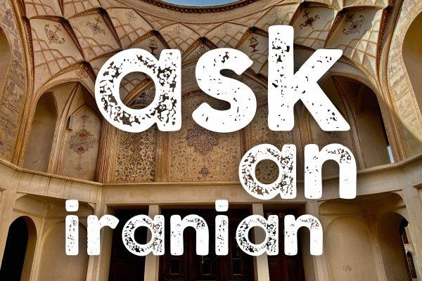 ask-an-iranian-why-cant-iranians-get-through-doors